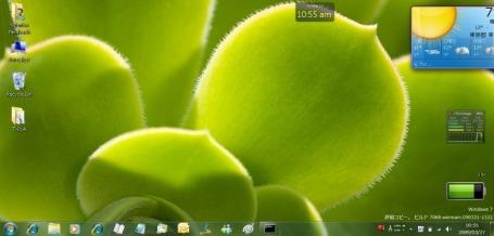 Windows 7 Build 7068