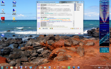 windows7_7075